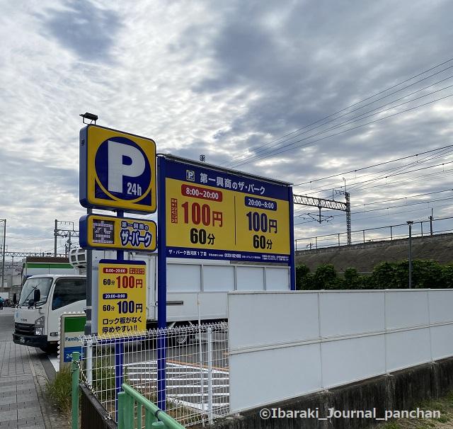 総持寺ファミマ202011-1駐車場3