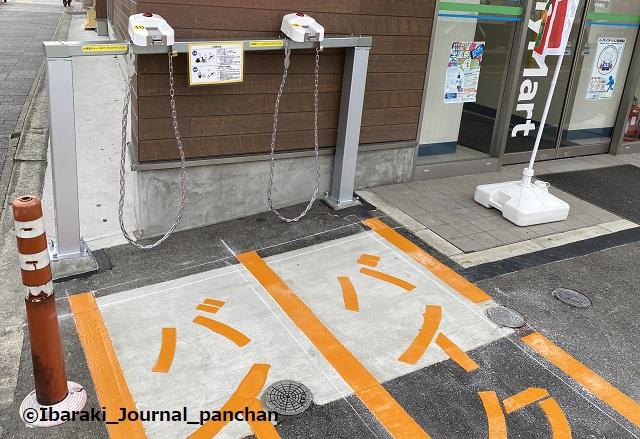 総持寺ファミマ202011-1西側