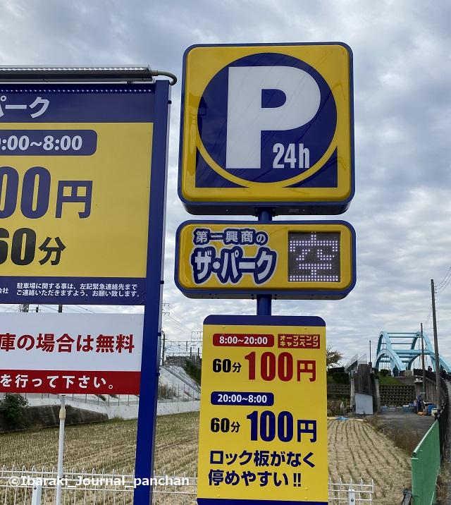 総持寺ファミマ202011-1駐車場2