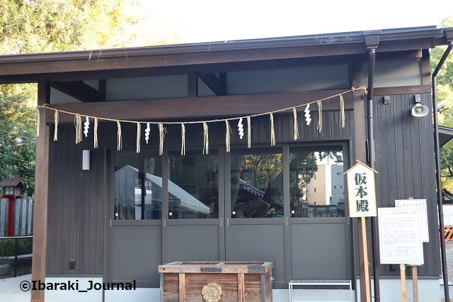 1115茨木神社仮本殿IMG_6739