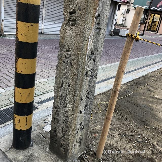 寿屋餅店前の石碑IMG_7719