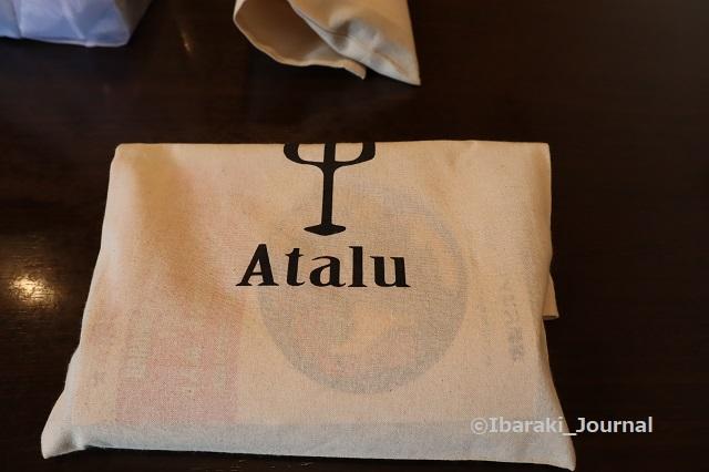 Ataluさん鯖寿司1IMG_6076