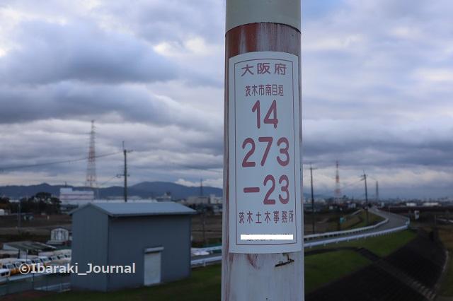 1123茨木市目垣の表示IMG_6902