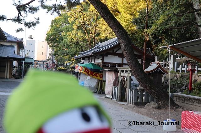 1115茨木神社お店とにんじゃるIMG_6740