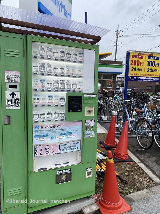 総持寺ファミマ202011-1格安