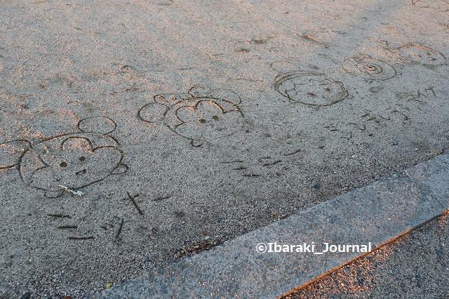 1104斎場そば安威川の公園でイラスト1IMG_6196