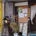 錦蔵外観IMG_7685