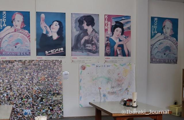 1209ニュー富士小上がりの壁IMG_7642