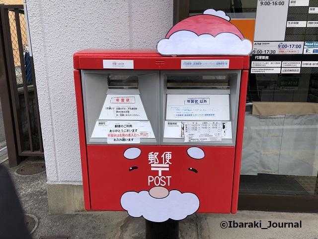 1219下穂積郵便ポストIMG_8530