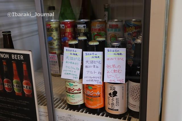 キッチン花子さんビールIMG_7807