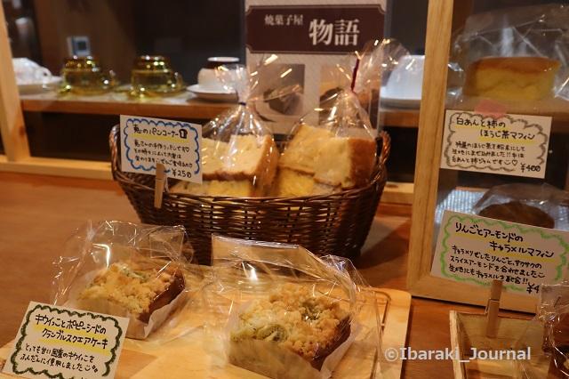 1130喫茶物語焼き菓子コーナー1IMG_7233