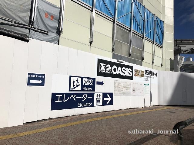 1215阪急南茨木駅の工事の様子2IMG_8393