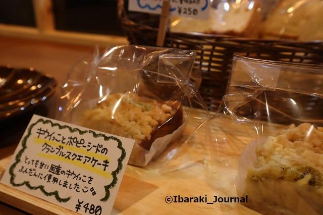 1130喫茶物語焼き菓子IMG_7237