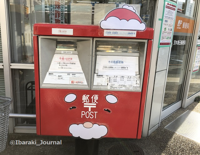 春日郵便局ポストIMG_8311