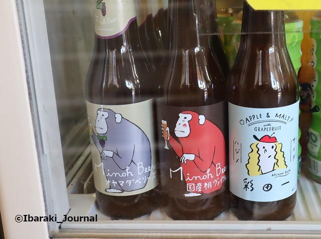 キッチン花子さんビール2IMG_7808