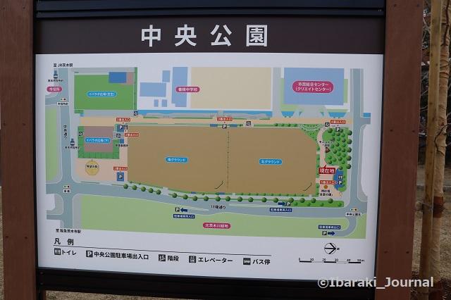 1217-11クリエイトセンター前広場マップIMG_7880