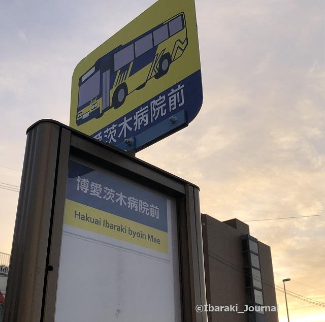 1213博愛茨木病院前バス停IMG_8349