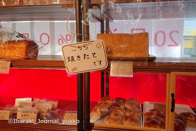 3パラダイス&ランチのパン販売DSC_1069