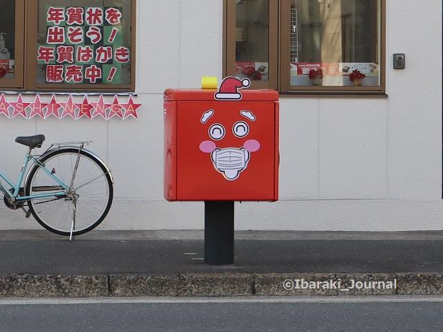 中穂積郵便局ポスト裏側IMG_7709