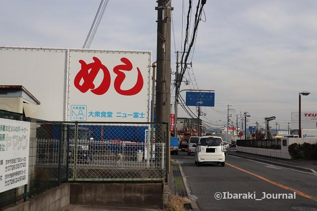 1209-6ニュー富士のほうIMG_7652