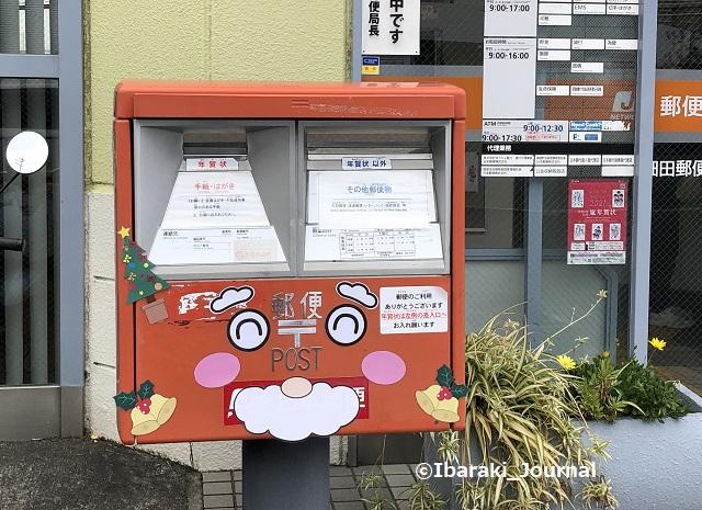 1217畑田郵便ポストIMG_8450