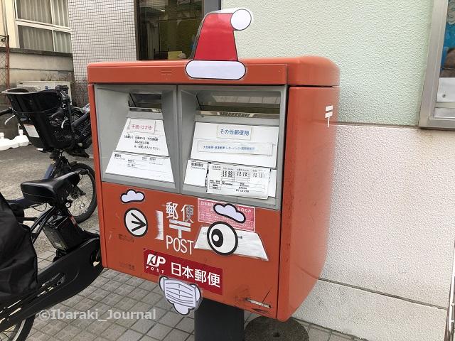真砂郵便局ポストIMG_8239