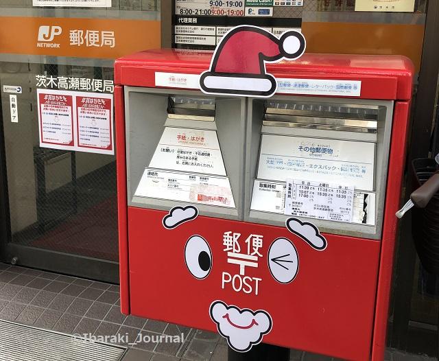 茨木高瀬郵便局ポストIMG_8226