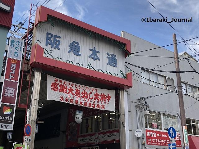 1209阪急本通商店街IMG_8229