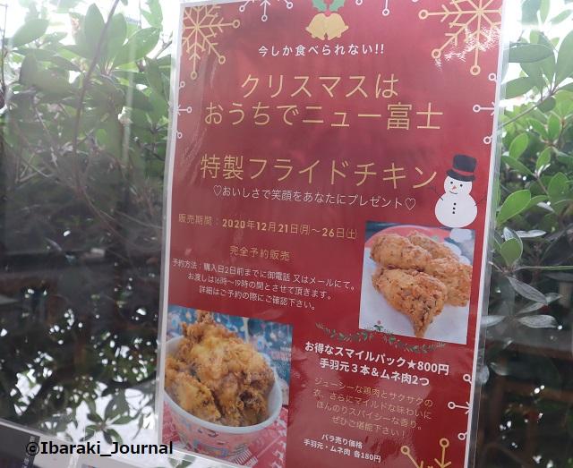 ニュー富士クリスマス案内POPIMG_7640