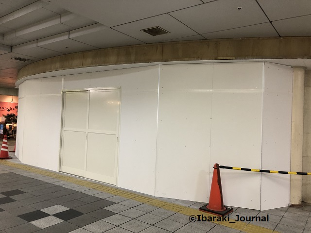 1202きく松茨木市駅店の様子IMG_8045 (1)