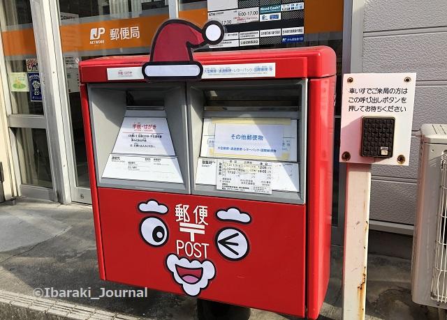 庄郵便局ポストIMG_8292