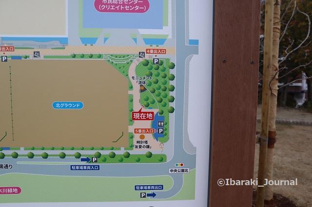 1217-12クリエイトセンター前広場マップ2IMG_7881