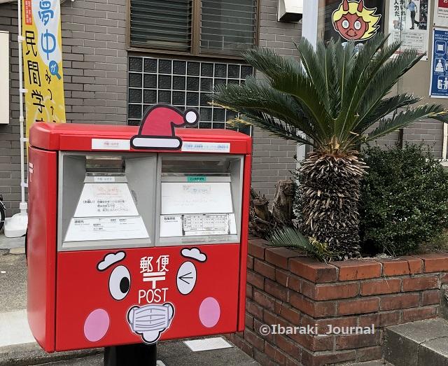 茨木水尾郵便局ポストIMG_8243