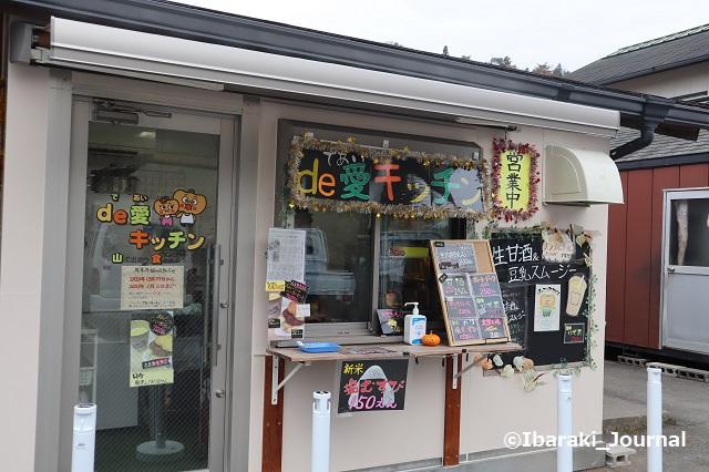 202012-5de愛キッチン外観IMG_8011