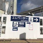 1215阪急南茨木駅工事の様子IMG_8392