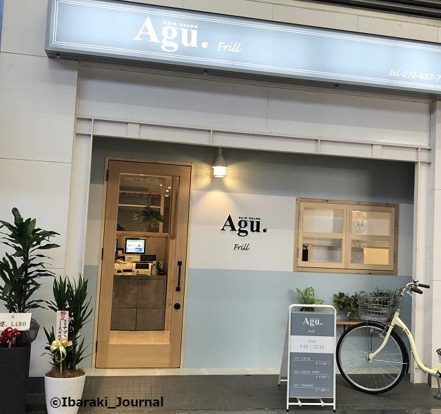 1227Agu阪急本通商店街IMG_8670