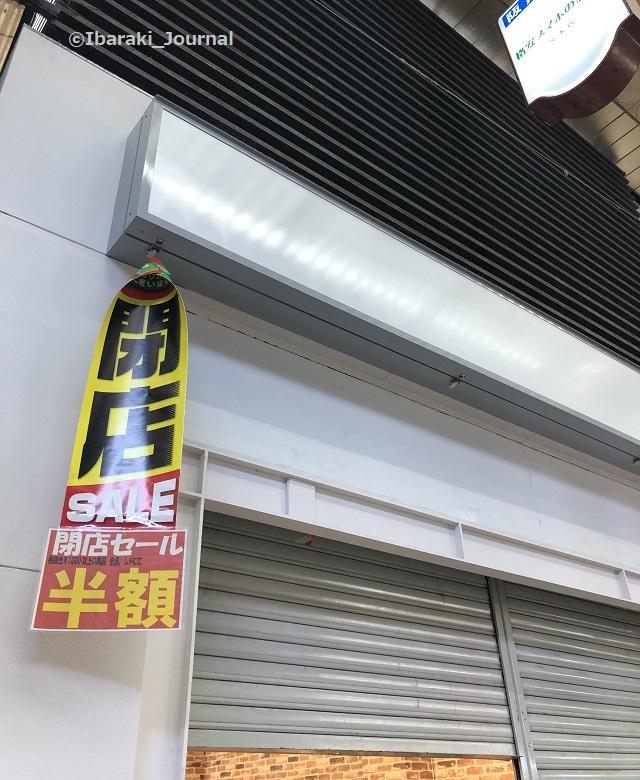 2020年7月閉店してた店IMG_5486