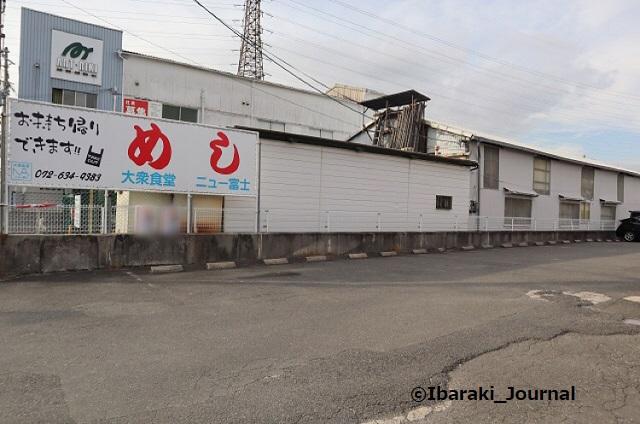 1209-10ニュー富士駐車場IMG_7644