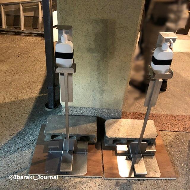 4茨木神社の消毒スポットIMG_8885
