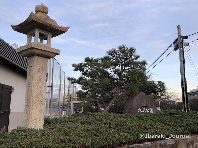 水尾公園入口のところIMG_9006