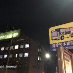 0103茨木みどりヶ丘病院IMG_8947