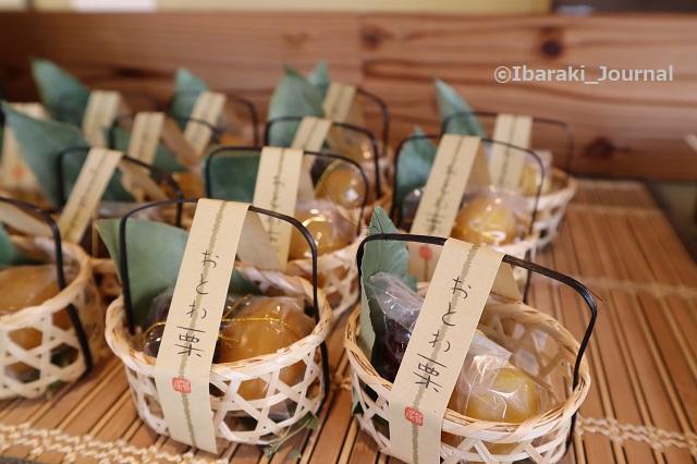 0113蔦屋の和菓子IMG_8372