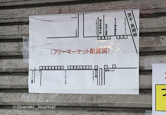 0108総持寺フリマお知らせIMG_9056