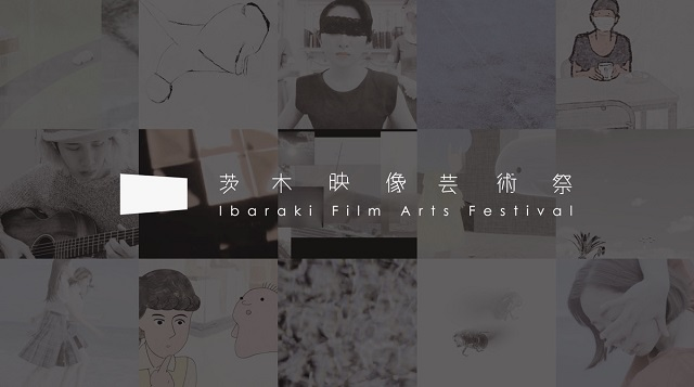 茨木映像芸術祭モノクロ819bのコピー