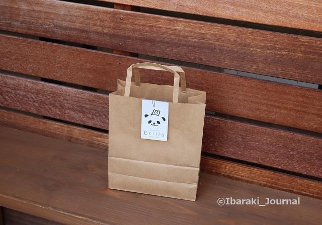 erilleの買い物バッグIMG_8363