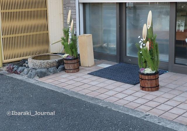 0103大徳屋門松IMG_8169