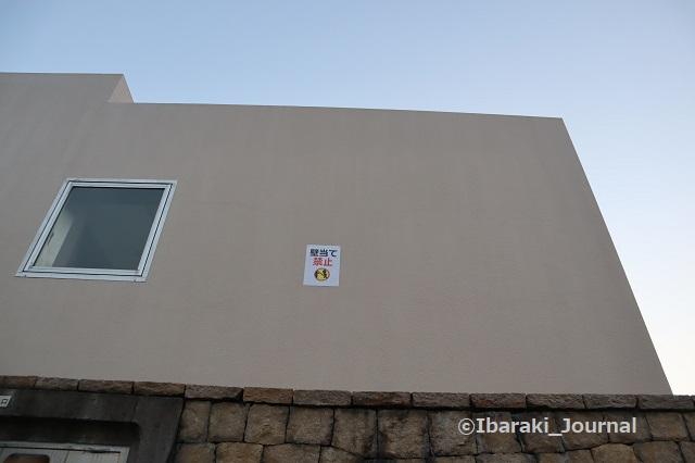 0114IBALAB壁当て禁止IMG_8449
