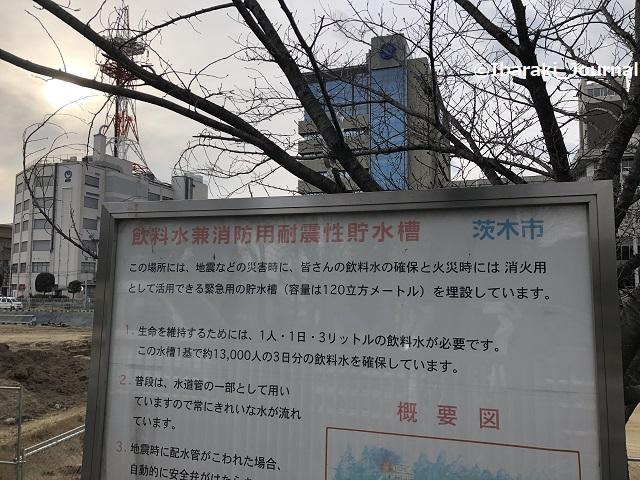 中央公園防災貯水槽IMG_8960