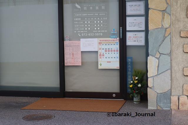 0103岡本医院門松IMG_8161