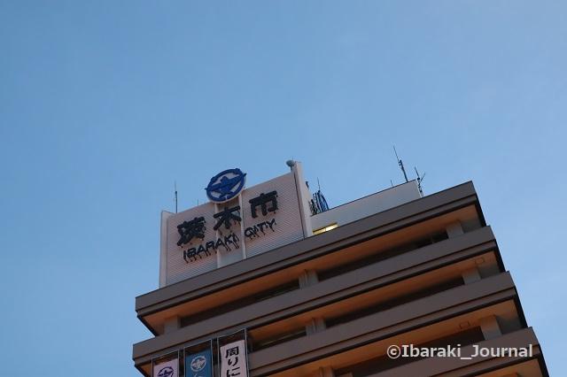 0106-10茨木市役所のほうIMG_8228